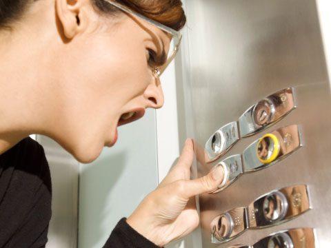 jokes elevator call button