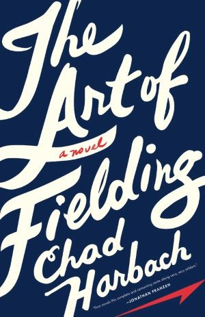 art of fielding book cover