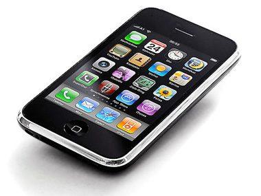 news-jokes-01-iphone-sl