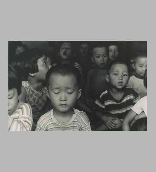 Korea, 1958