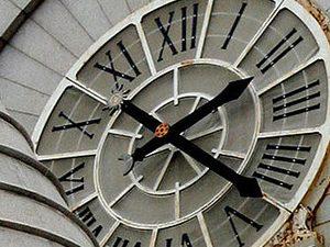Old Post Office Pavillion clock tower