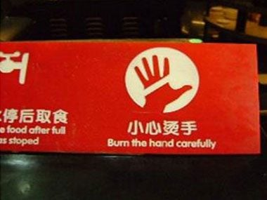 10 Funny Foreign Signs with Hilariously Bad Translations