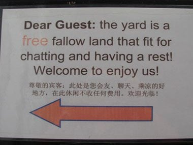 The yard is a free fallow land that fit for chatting and having a rest! Welcome to enjoy us!