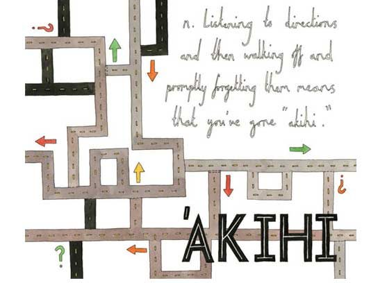 Akihi (Hawaiian): Listening to directions and then walking off and promptly forgetting them