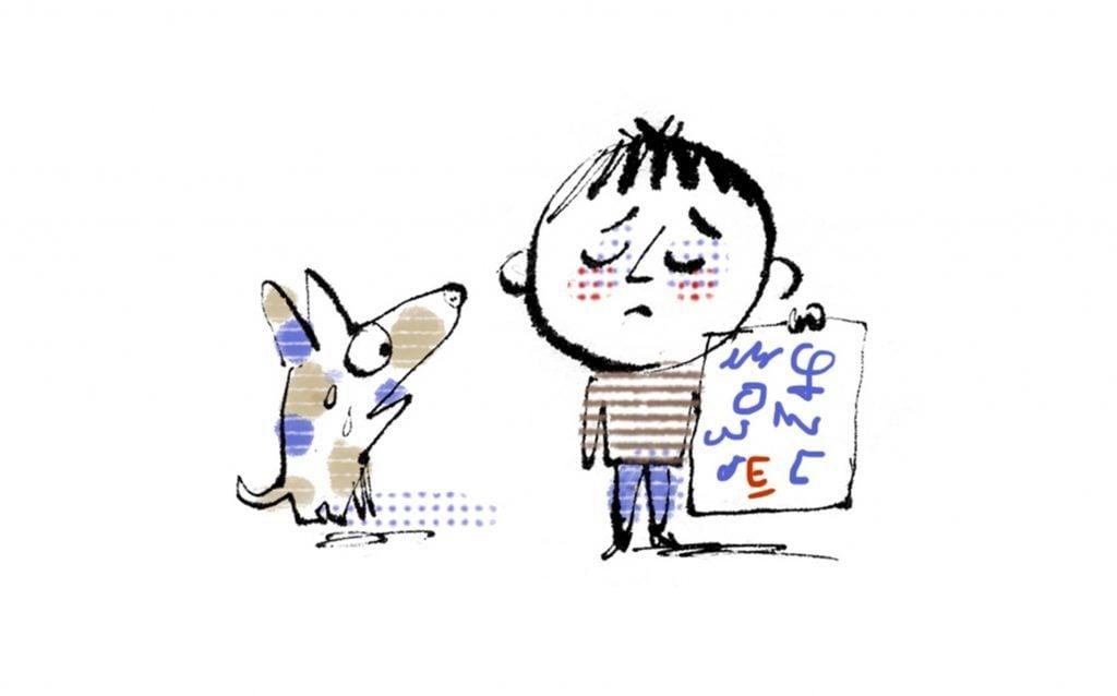 teacher stories dog ate homework