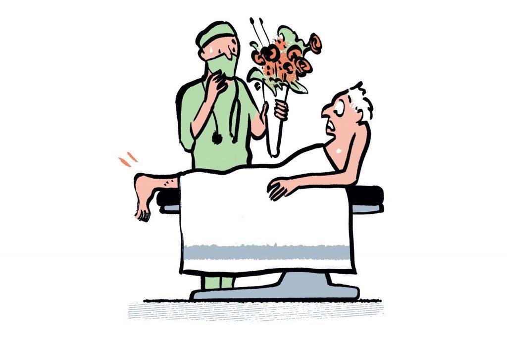 may 2016 awful idea hospital
