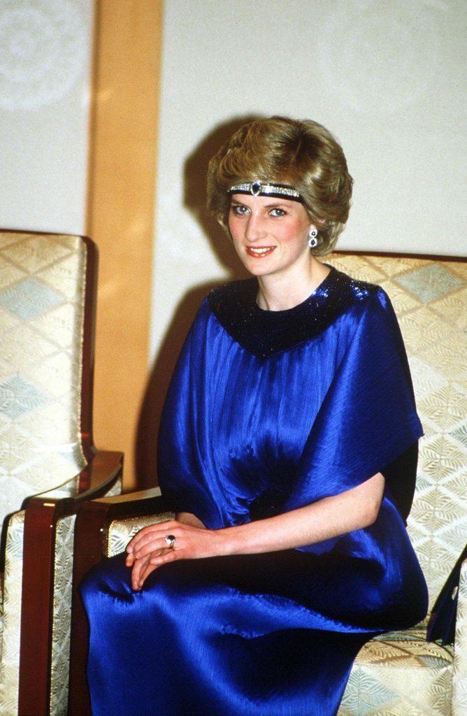 Prince Charles and Princess Diana tour of Japan - 1986