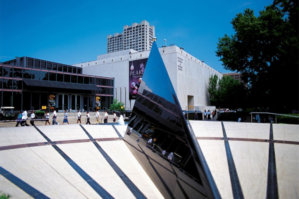 a report on a visit to the houston museum of natural science