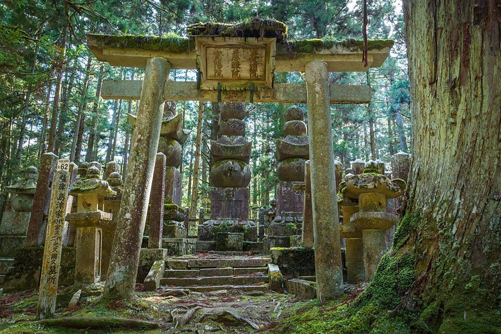 Mt-Koyasan