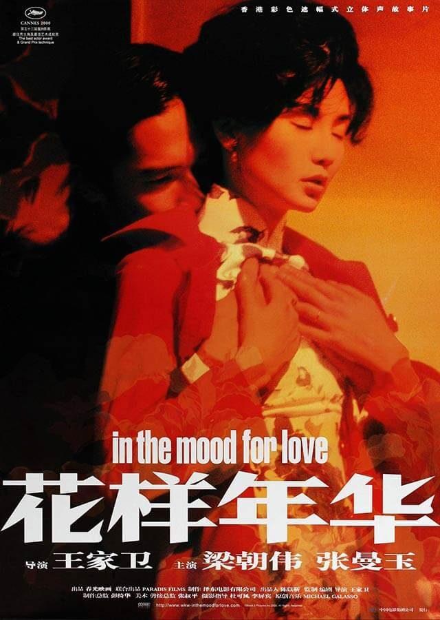 top-romantic-movies