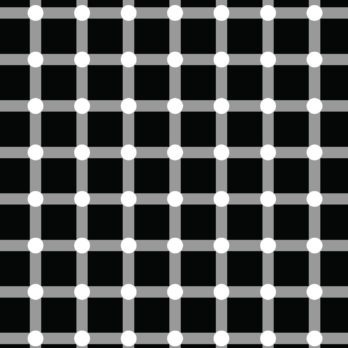 12 Optical Illusions That Will Make Your Brain Hurt