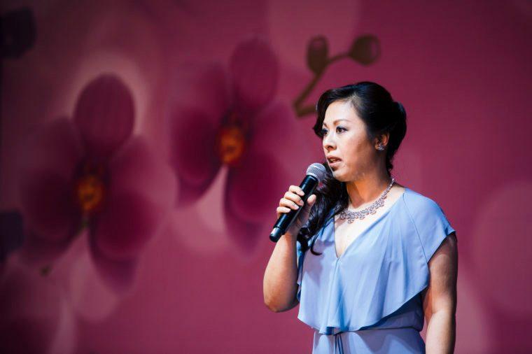 Vera Yang
