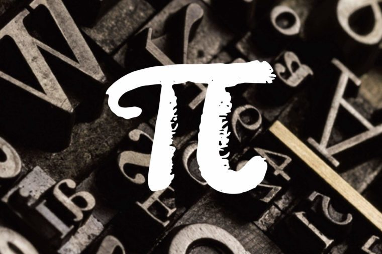Fascinating-Facts-Behind-the-Mystery-of-Pi