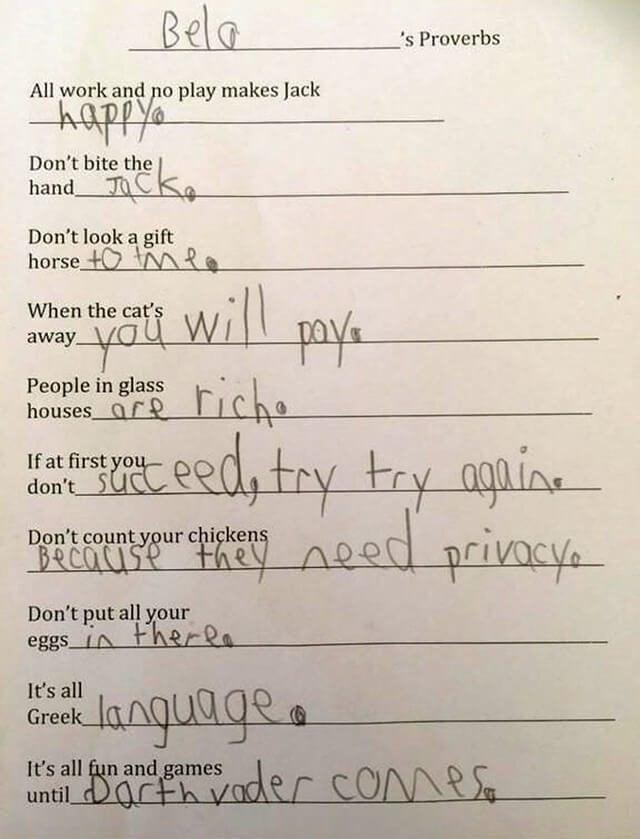 kids-test