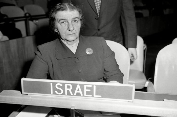 Watchf Associated Press Domestic News New York United States APHS34576 ISRAELI FOREIGN MINISTER IsraelI Foreign Minister Golda Meir is shown at the United Nations General Assembly