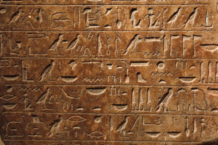 Stele with a hymn to Amun. Detail of hieroglyphic writing. Egypt.