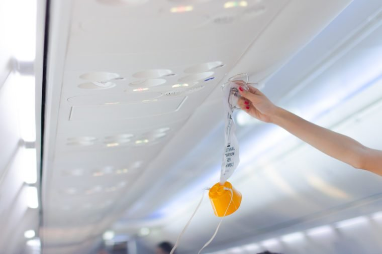 an oxygen mask on the plane.selective focus, Soft focus .