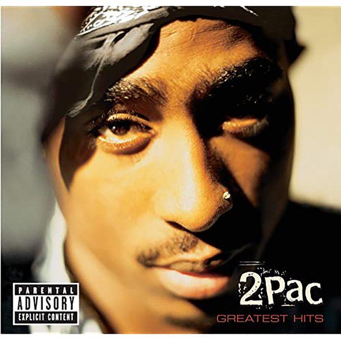 """""""Dear Mama"""" — Tupac Shakur"""