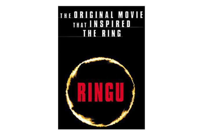 ringu movie