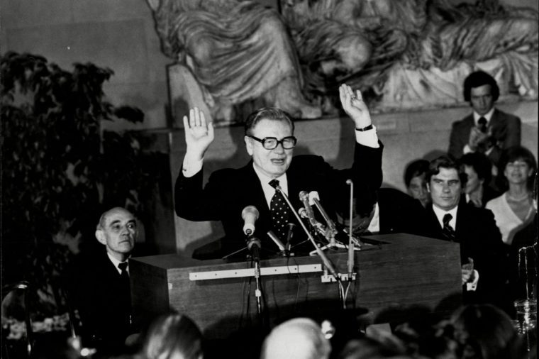 American Vice President Nelson Rockefeller Addresses A Crowd At The British Museum.