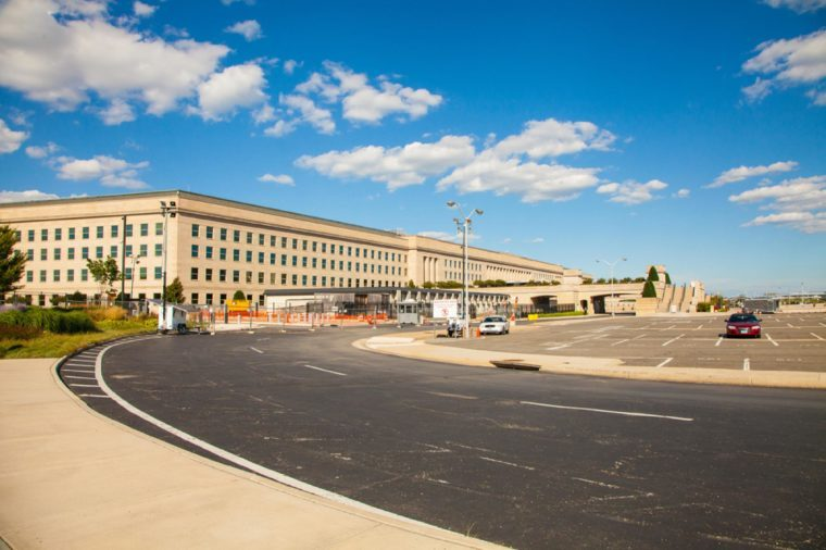 USA. WASHINGTON, DC NOVEMBER - 24, 2016: The Pentagon building, headquarters for the United States Department of Defense.