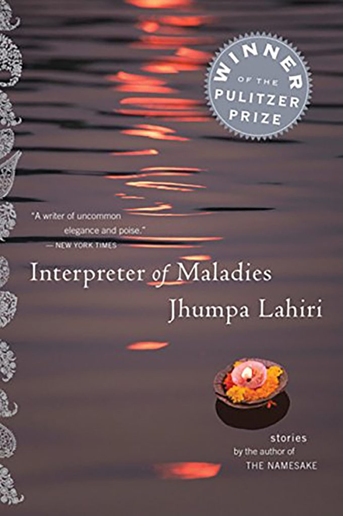 Interpreter of Maladies by Jhumpa Lahiri