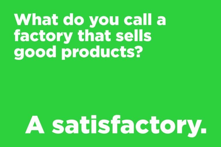 factory good products