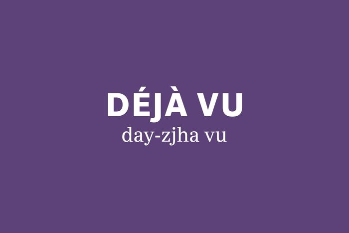 deja vu pronunciation