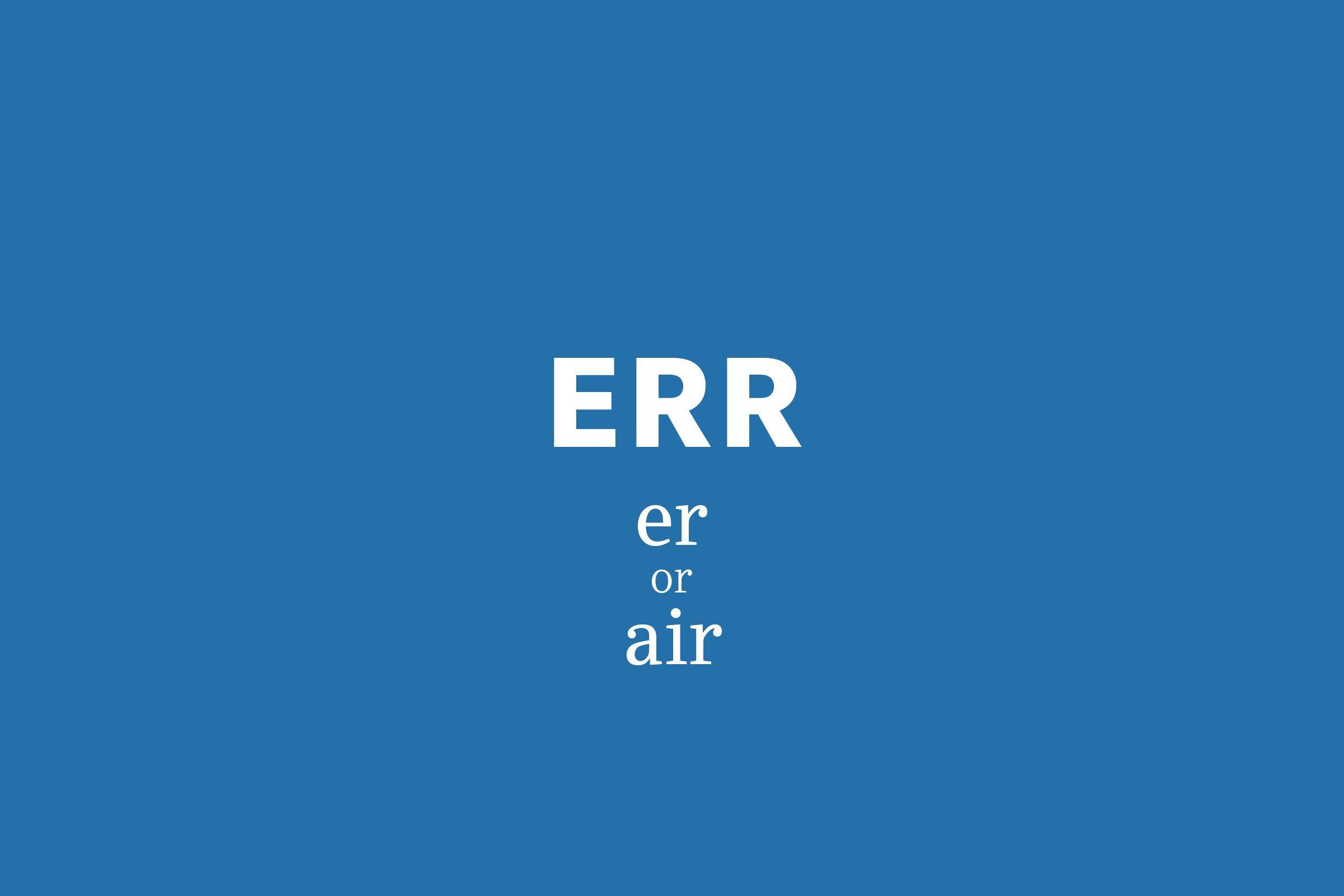err pronunciation