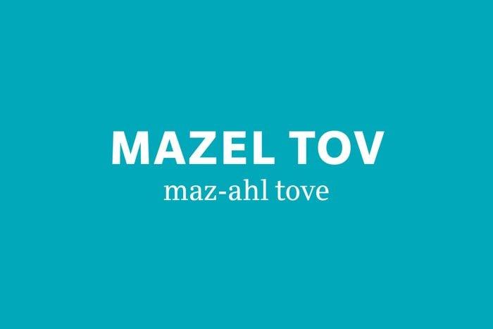 mazel tov pronunciation