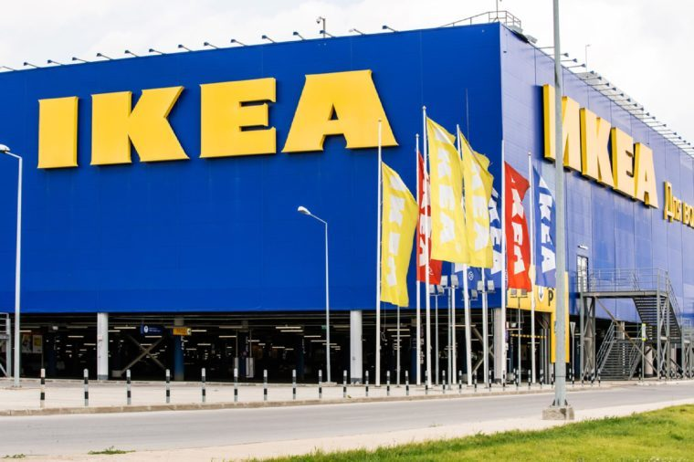 RUSSIA - JULY 13, 2016: A sample of the interior in IKEA store. IKEA was founded in of Sweden in 1943, IKEA to have large chain stores around the world.
