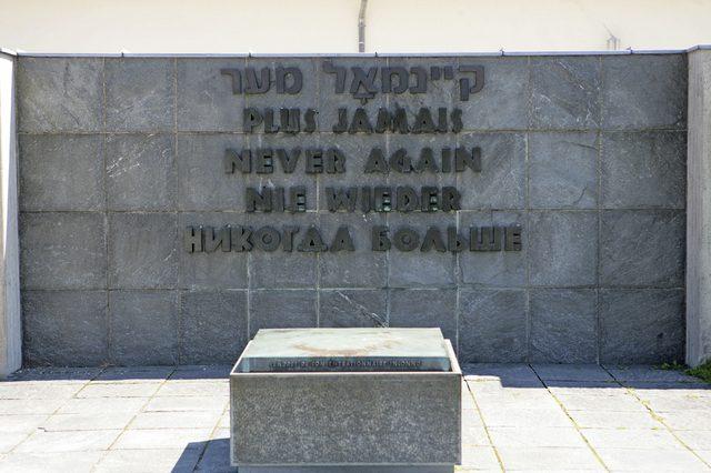 KZ-Gedenkstaette Dachau, Dachau Concentration Camp Memorial Site near Munich, Bavaria, Germany, Europe, 1. August 2007