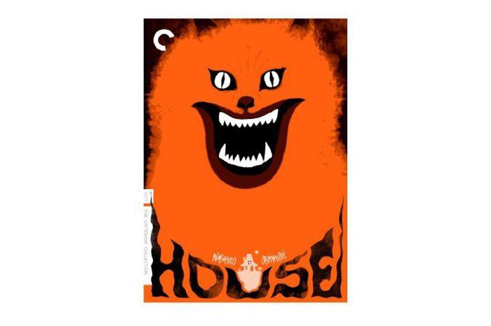 House [ハウス/Hausu]