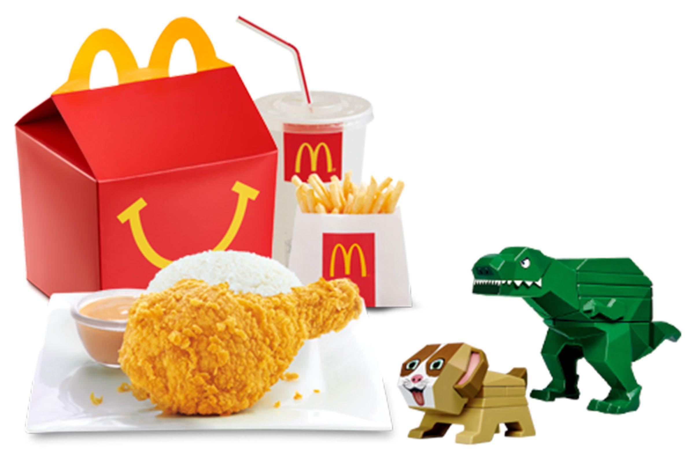 Chicken McDo