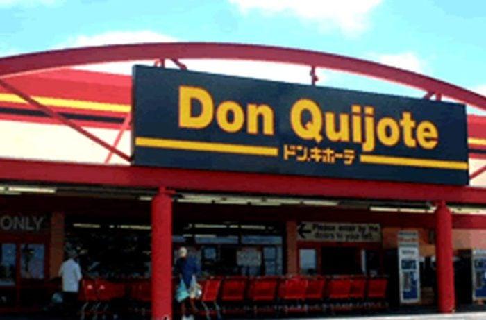 Don Quijote Hawaii