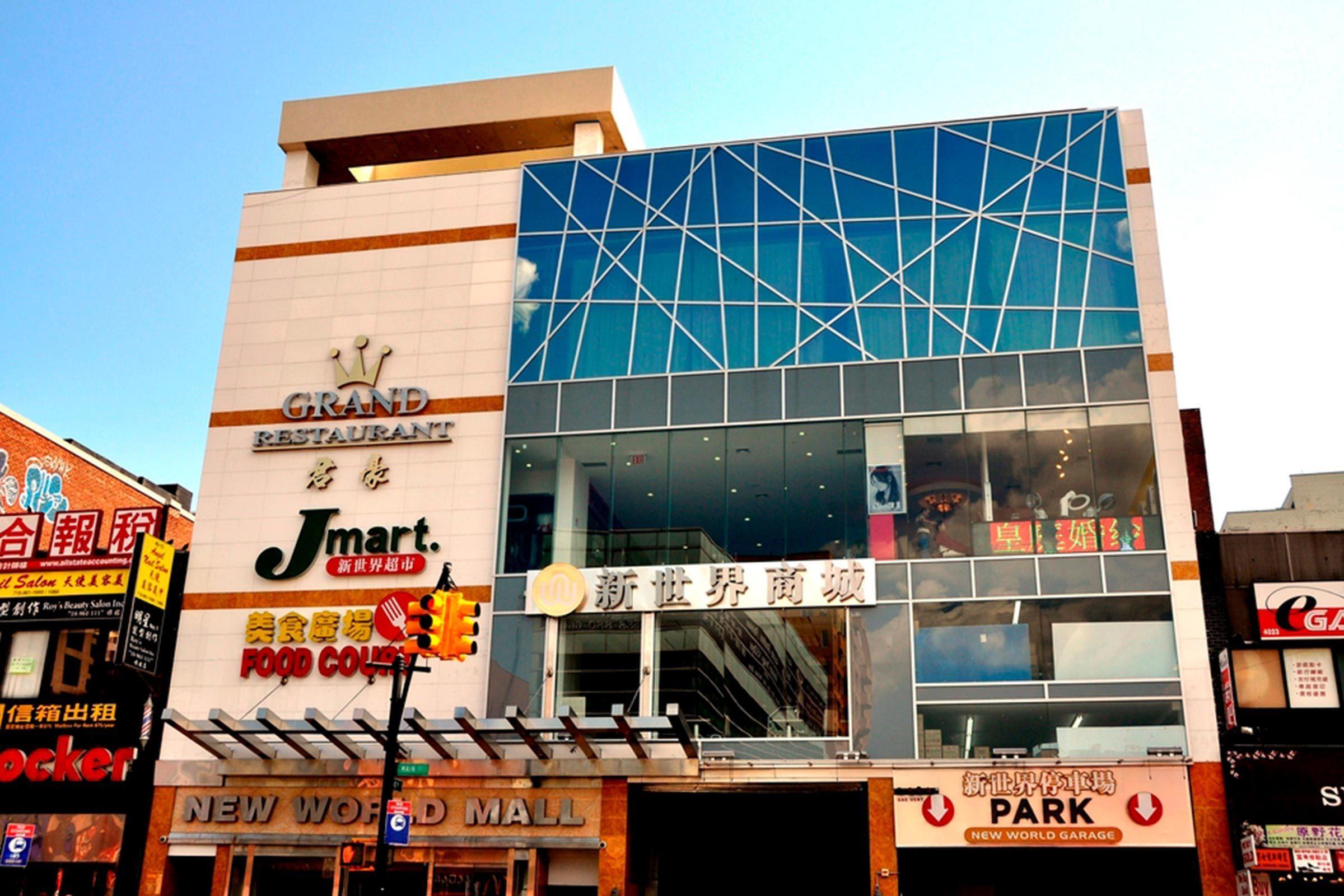 New World Mall