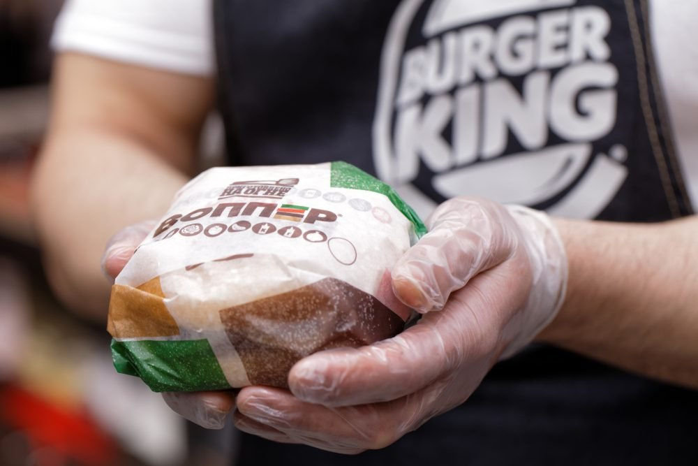Funny Burger King: Facts You Never Knew About The Burger King Whopper
