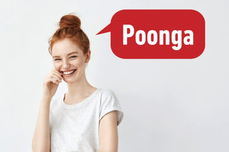 poonga