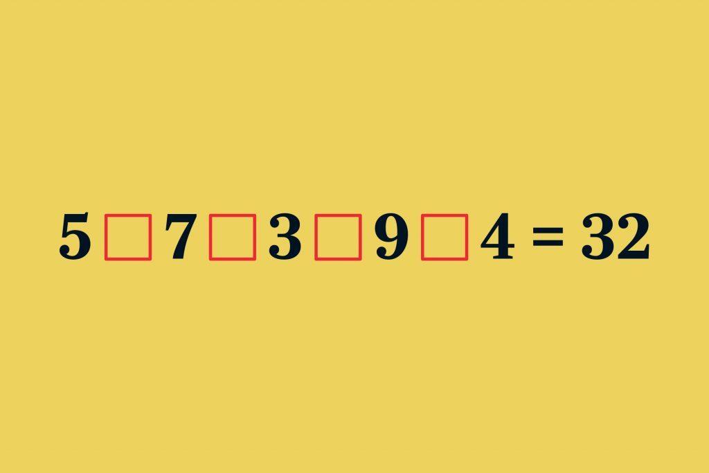Arithme-pick Puzzle