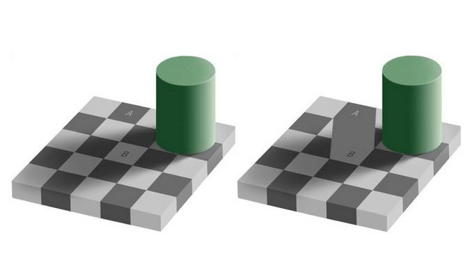 gray area illusion