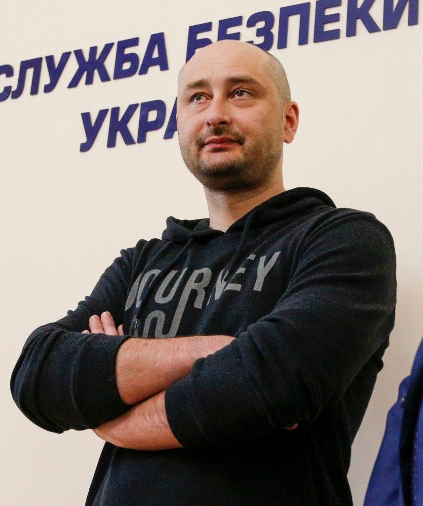 Journalist Killed, Kiev, Ukraine - 30 May 2018