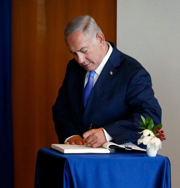 UN General Assembly Israel - 27 Sep 2018