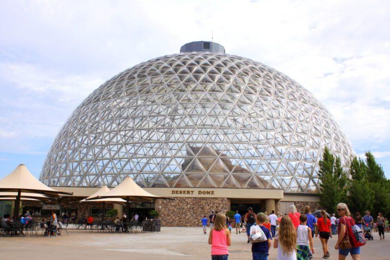 Omaha, NE/USA - Jul 28,2017: The Desert Dome