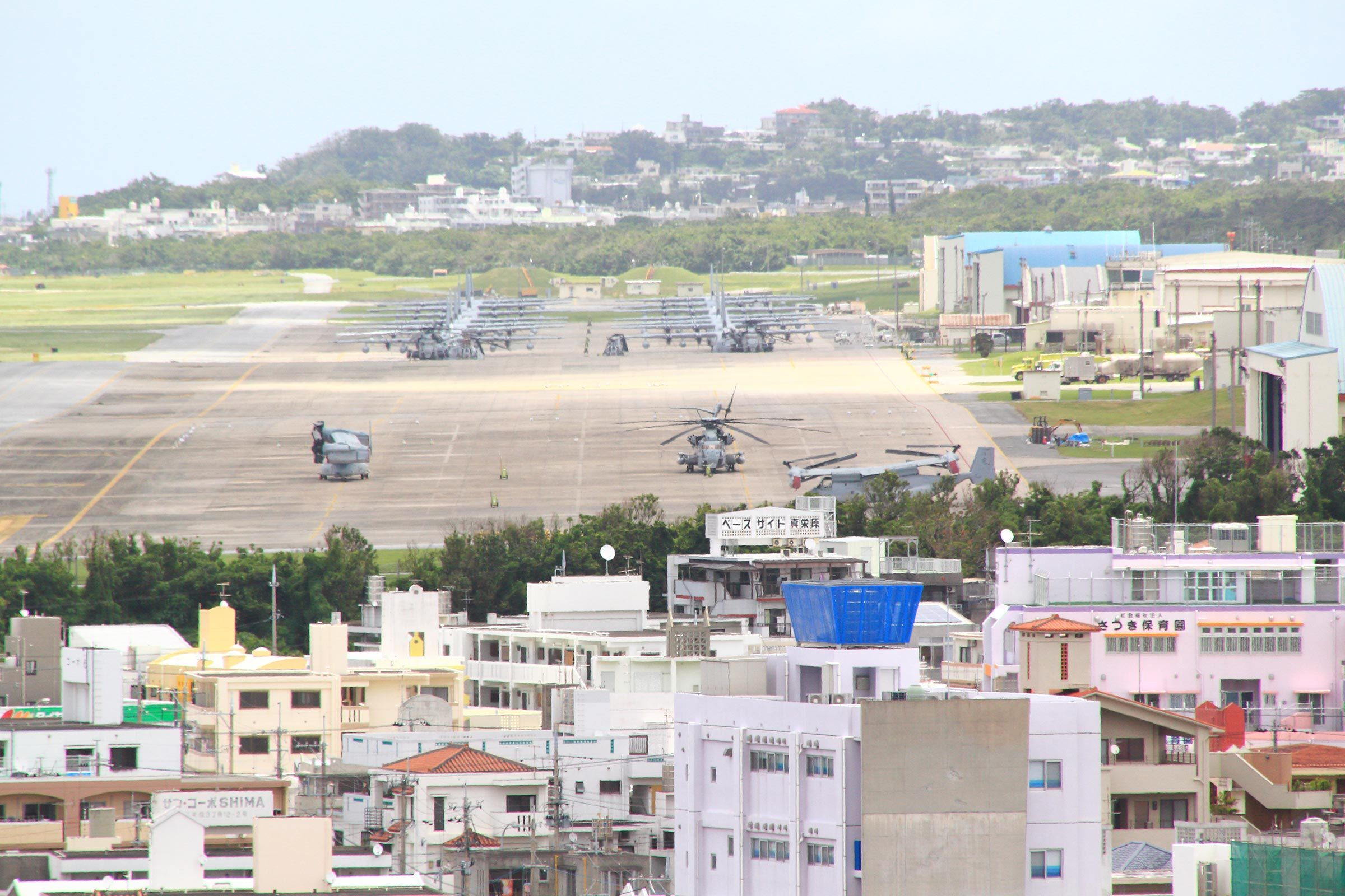 Marine Corps Air Station Futenma or MCAS Futenma is a United States Marine Corps base located in Ginowan, Okinawa, Japan - 23 Jul 2013