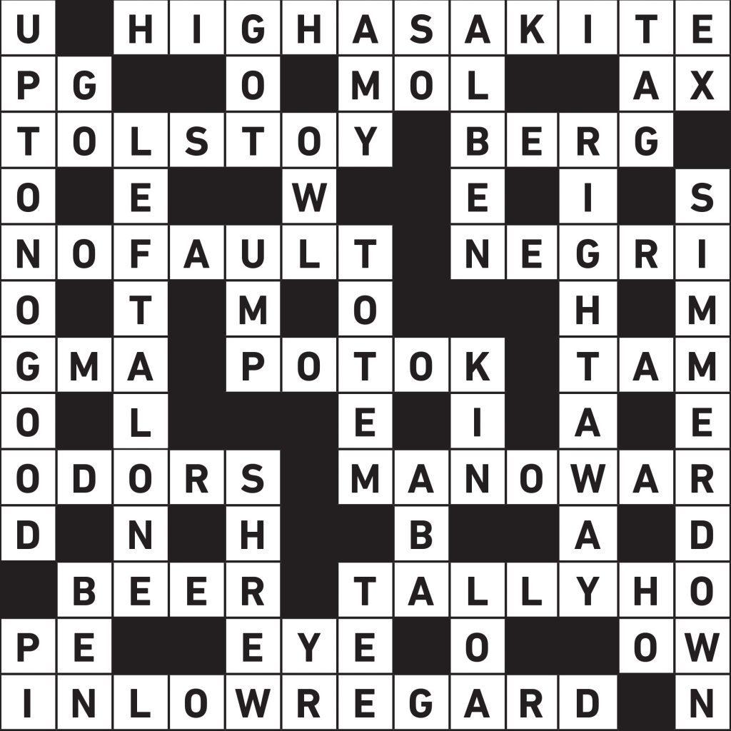 location themed crossword puzzle