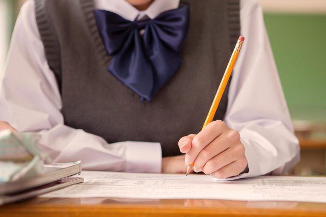 Study to japanese female students