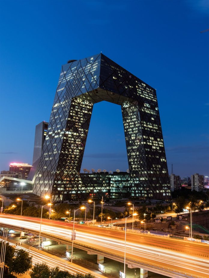 China Central Television (CCTV) Headquarters at night; it's a landmark of Beijing, Capital of China