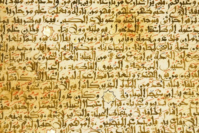 Arabic text and calligraphy characters on antique paper