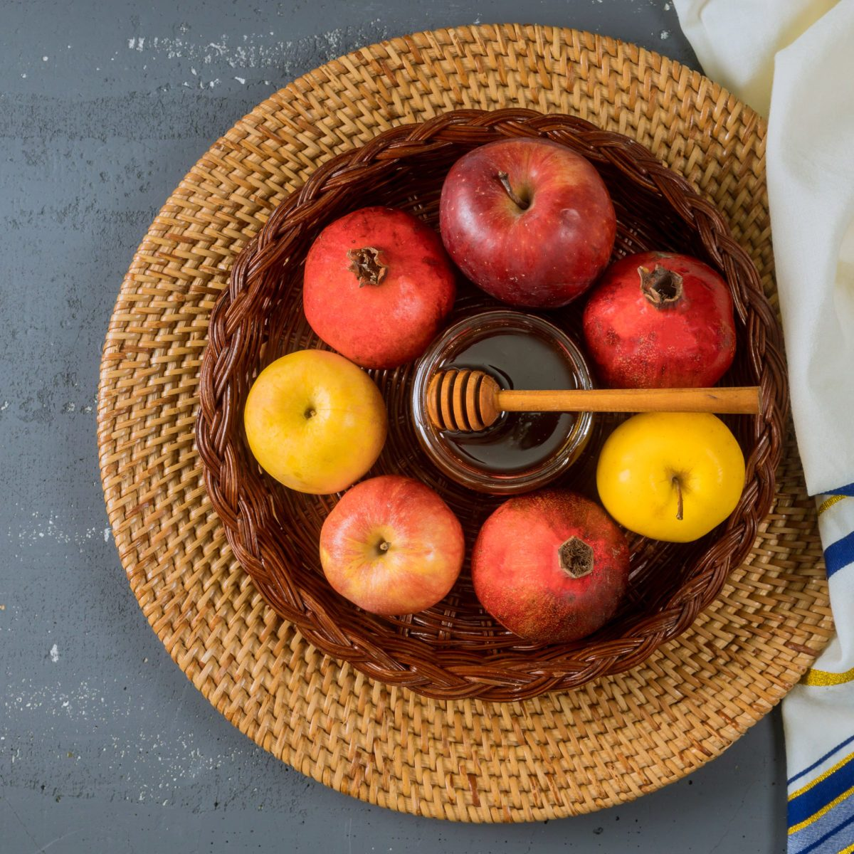 15 Rosh Hashanah Traditions You Should Celebrate This Year
