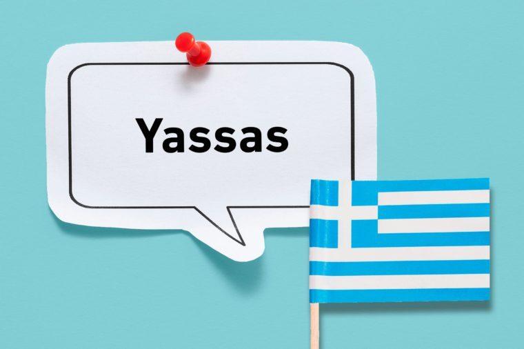hello yassas greek greece